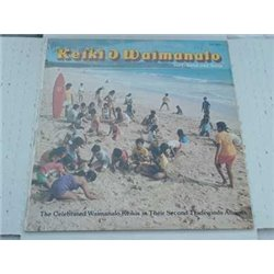 Keiki O Waimanalo - Surf Sand And Song Vinyl LP For Sale