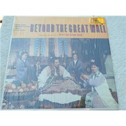 Beyond The Great Wall - Motion Picture Soundtrack Vinyl LP For Sale