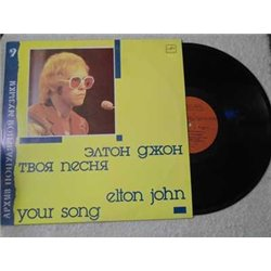 Elton John - Your Song Russian Unofficial LP Vinyl Record For Sale