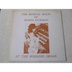 Maria Kumagai - The Musical Magic Of Maria Kumagai LP Vinyl Record For Sale