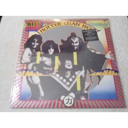 Kiss - Hotter Than Hell Vinyl LP Record For Sale