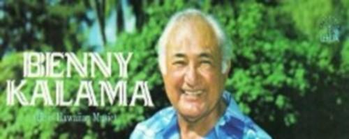 Benny Kalama